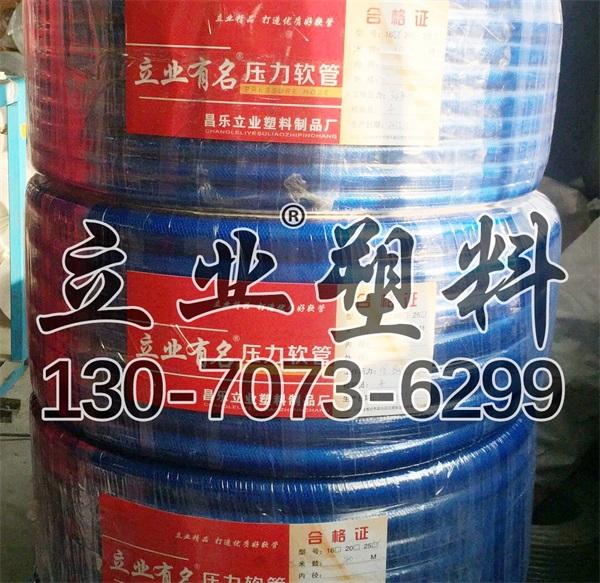 PVC透明软管经销商-专业PVC管价格