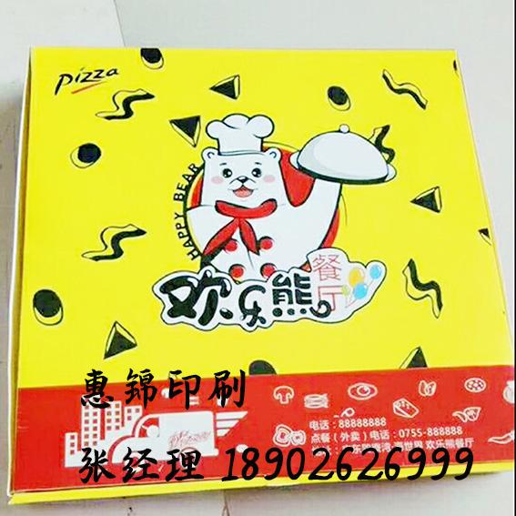 供销价格划算的披萨盒|惠阳披萨盒批发