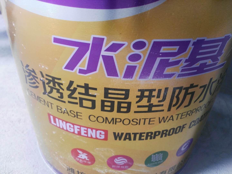 鑫马防水材料信誉好的Js防水涂料销售商-陕西Js防水涂料