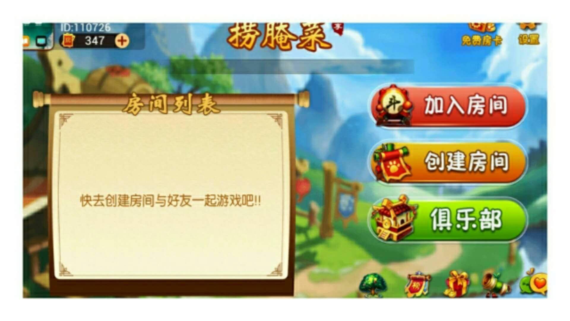 临沧云南华坪思茅丽江永胜捞腌菜叼三批niu牛茄子的家常菜做法图片