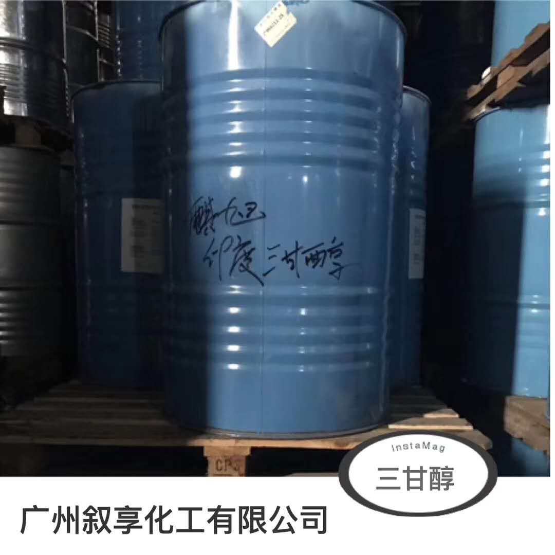 海珠生产三乙二醇 海珠生产丙二醇 海珠生产甘油