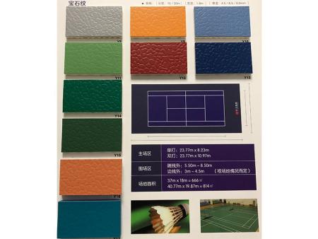 沈阳运动地板专业供应商|铁岭运动木地板厂家