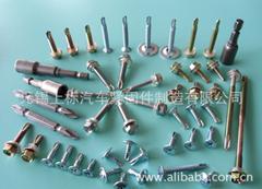 十字槽小盘头螺钉螺栓GB/T823