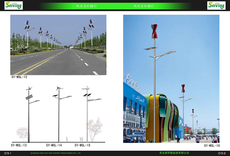 山东有品质的太阳能路灯服务商 烟台太阳能路灯特色
