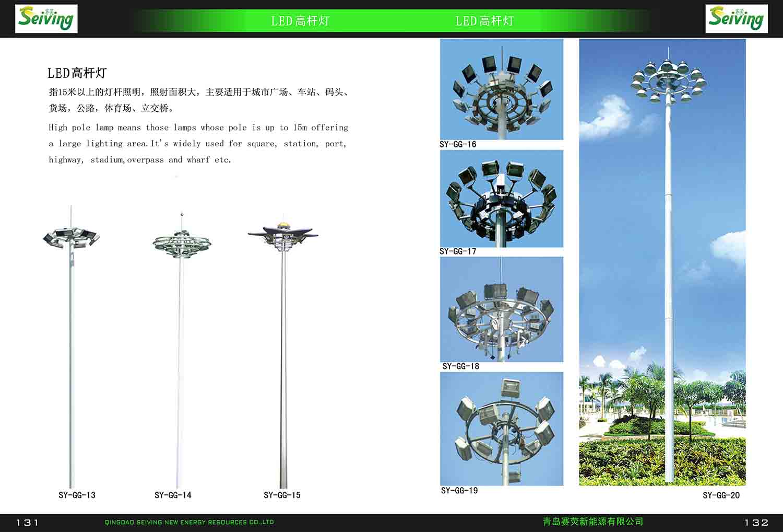 風光互補路燈配件-青島供應具有口碑的LED太陽能路燈
