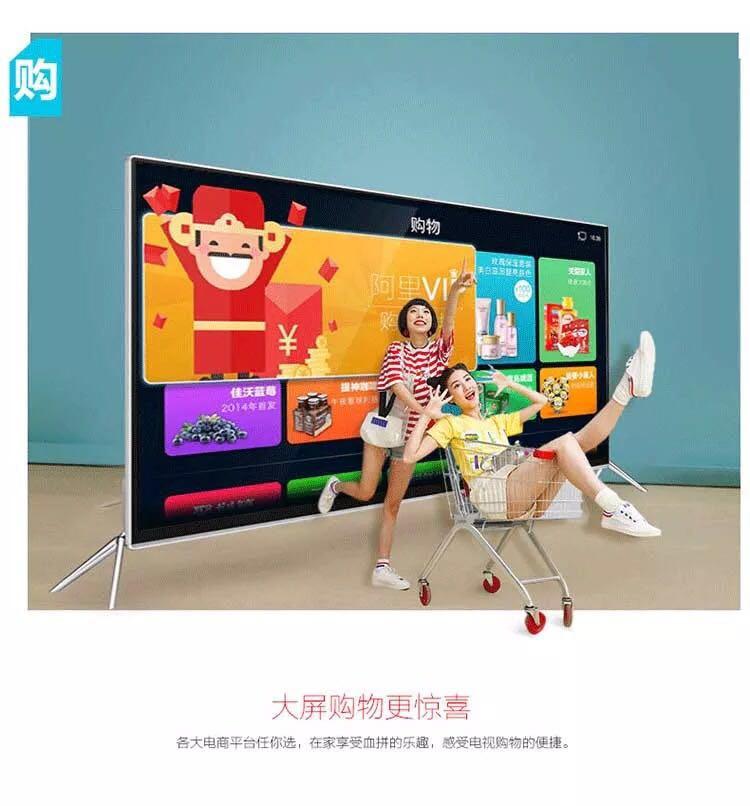 液晶显示器价格/液晶电视机/耿实电视机厂