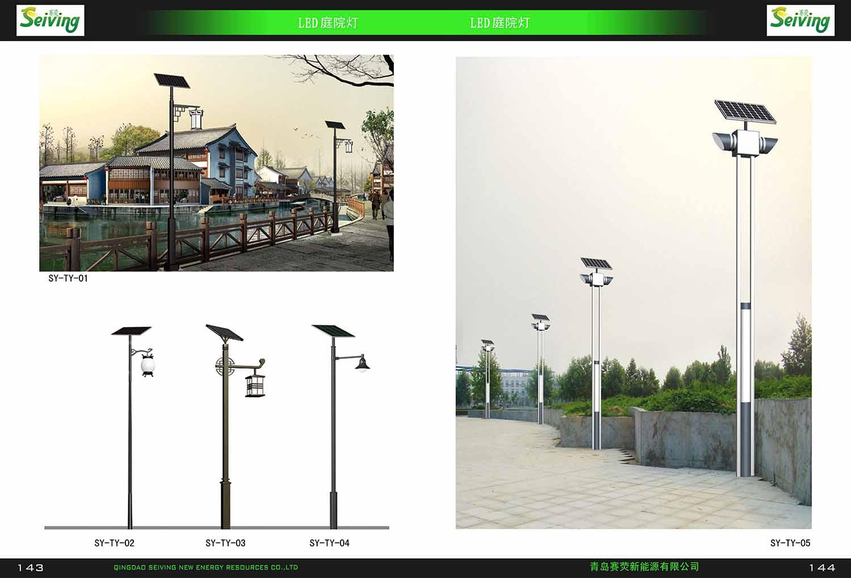 山东有品质的太阳能路灯服务商,威海太阳能路灯直销