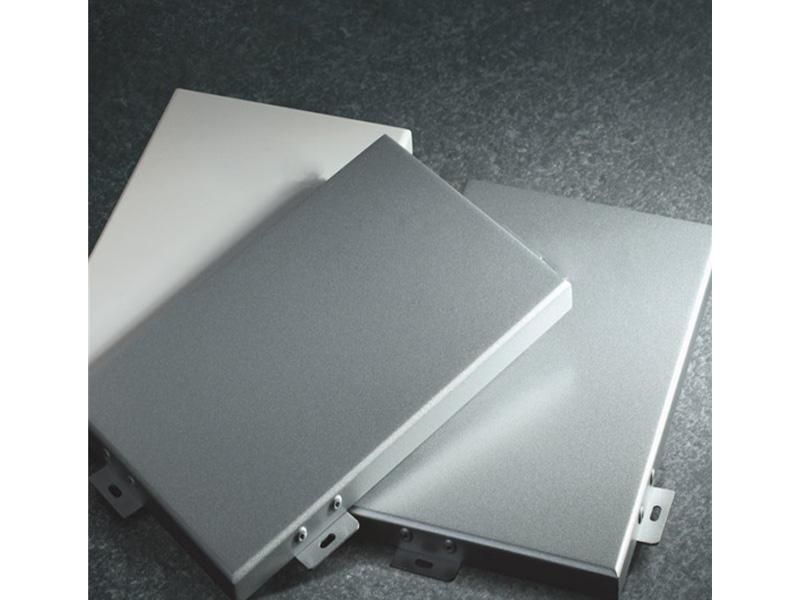 江西幕墻安裝 成都億家達高性價鋁單板鋁幕墻新品上市