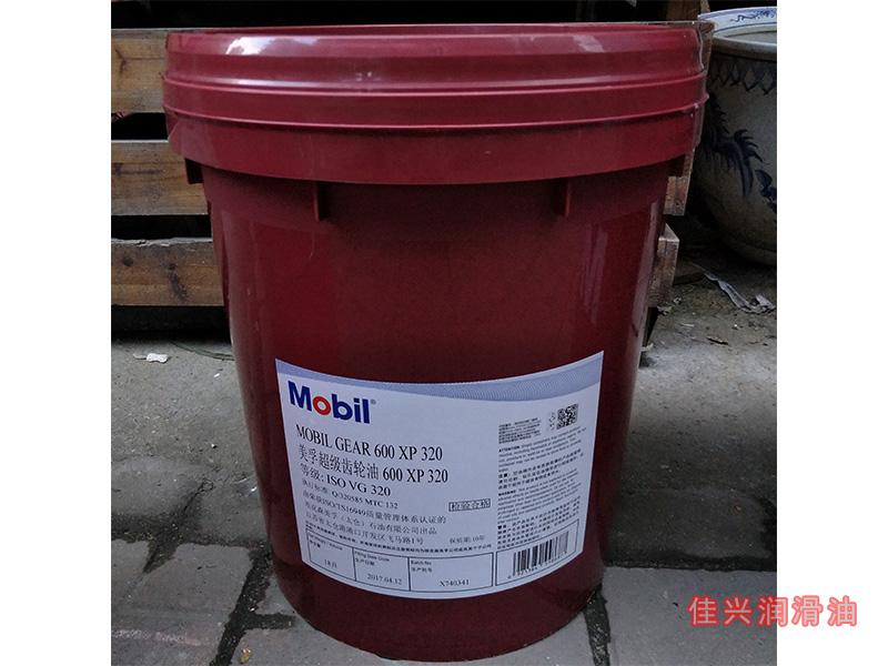 佳兴润滑油_专业的美孚齿轮油提供商 美孚齿轮油批发
