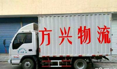 货运租车哪家好