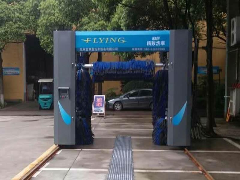 富来盈供应优良的龙门往复洗车机-汽车全自动洗车机