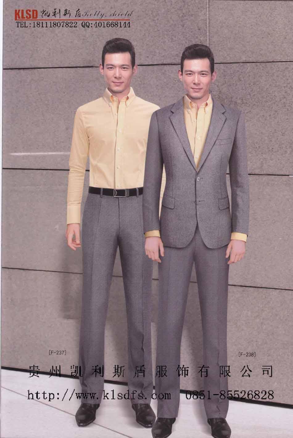 高级男装厂家直销,推荐贵州凯利斯盾,高级男装多少钱