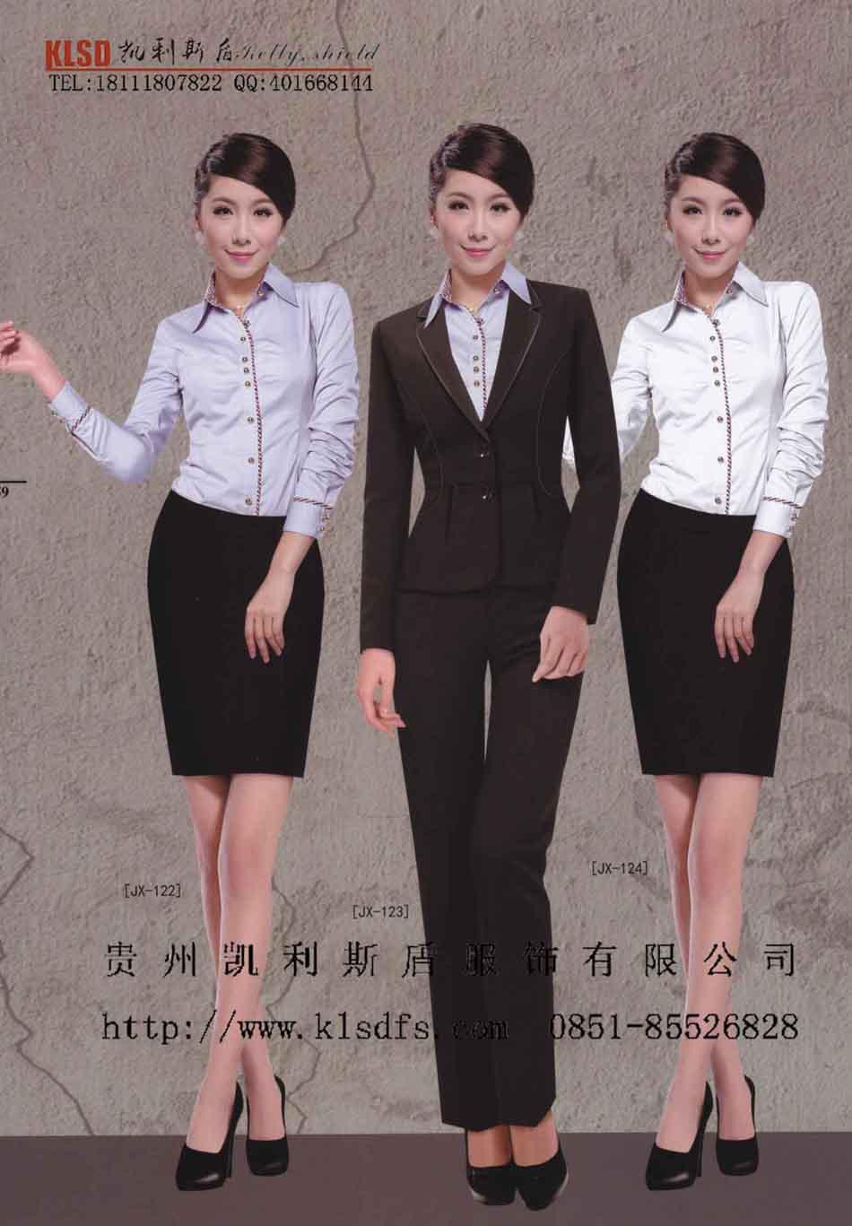 可信赖的服装定制西服服务_高效的贵州服装厂