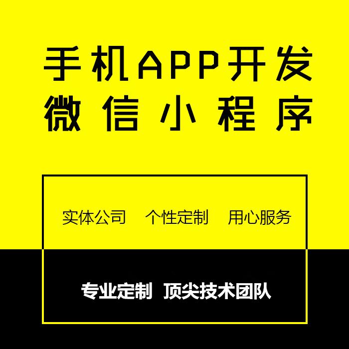 南宁APP开发推荐-广西软件开发公司