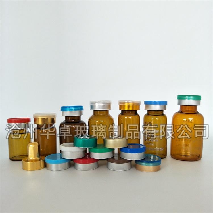 厂家批发广口玻璃瓶-沧州棕色管制口服液玻璃瓶厂商推荐