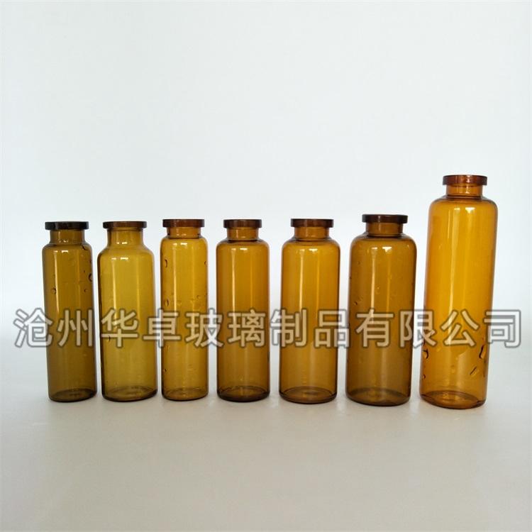 双层广口玻璃瓶_沧州高品质棕色管制口服液玻璃瓶推荐