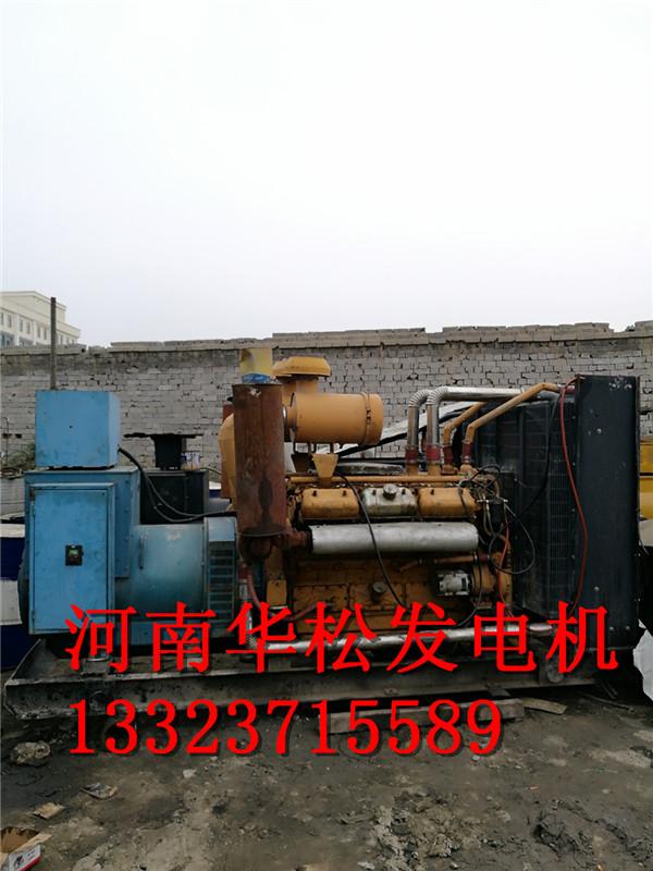 华松发电设备专业供应开封800Kw二手发电机-郏县发电机销售厂家
