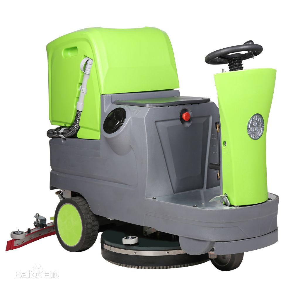 洗地机厂家-沈阳哪里有卖优惠的洗地机