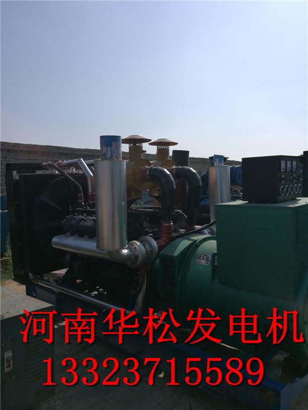 郑州好的开封600千瓦二手发电机,汝州五百千瓦旧发电机