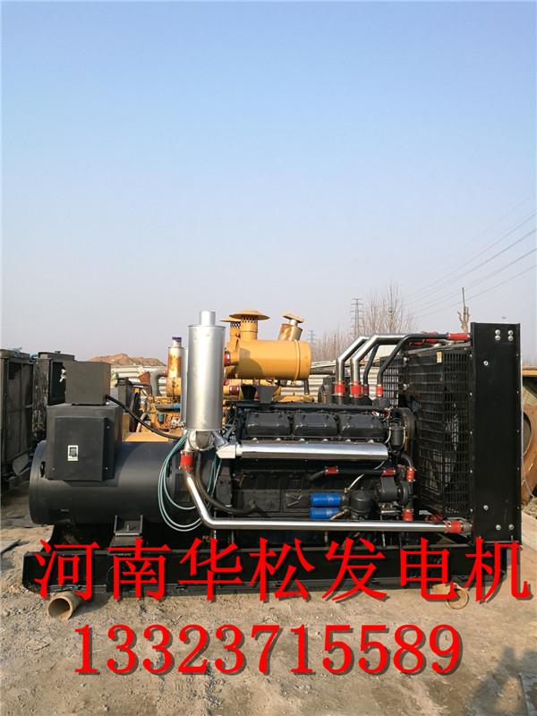 滑县发电机组-买实惠的开封四百千瓦二手发电机,就选华松发电设备