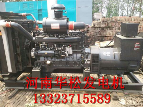 滑县500千瓦发电机,郑州质量好的开封五百千瓦二手发电机厂家推荐