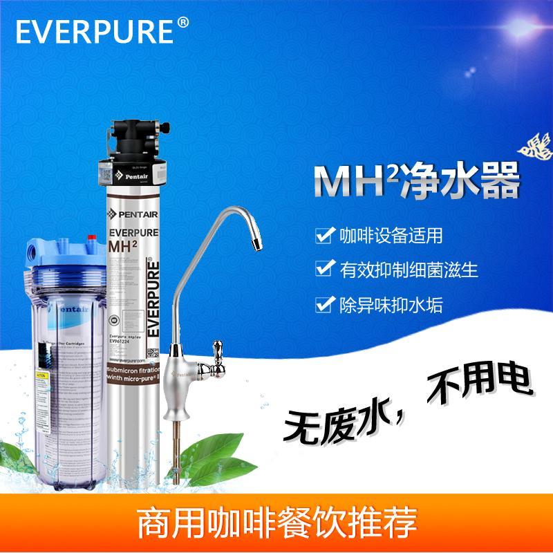 多功能饮水机饮水机供货厂家——上海地区优质爱惠普净水器供应商