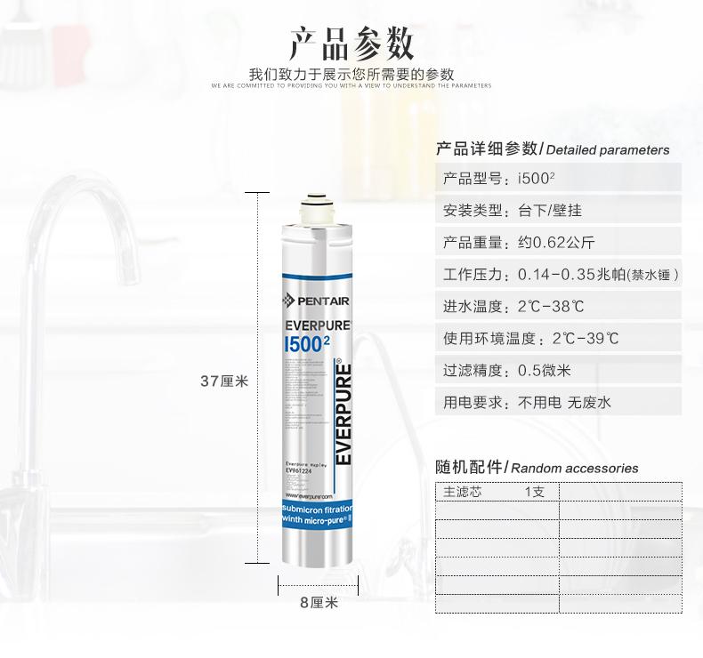 上海谊帅实业_优质爱惠普I5002净水器供应商-台湾多功能饮水机饮水机