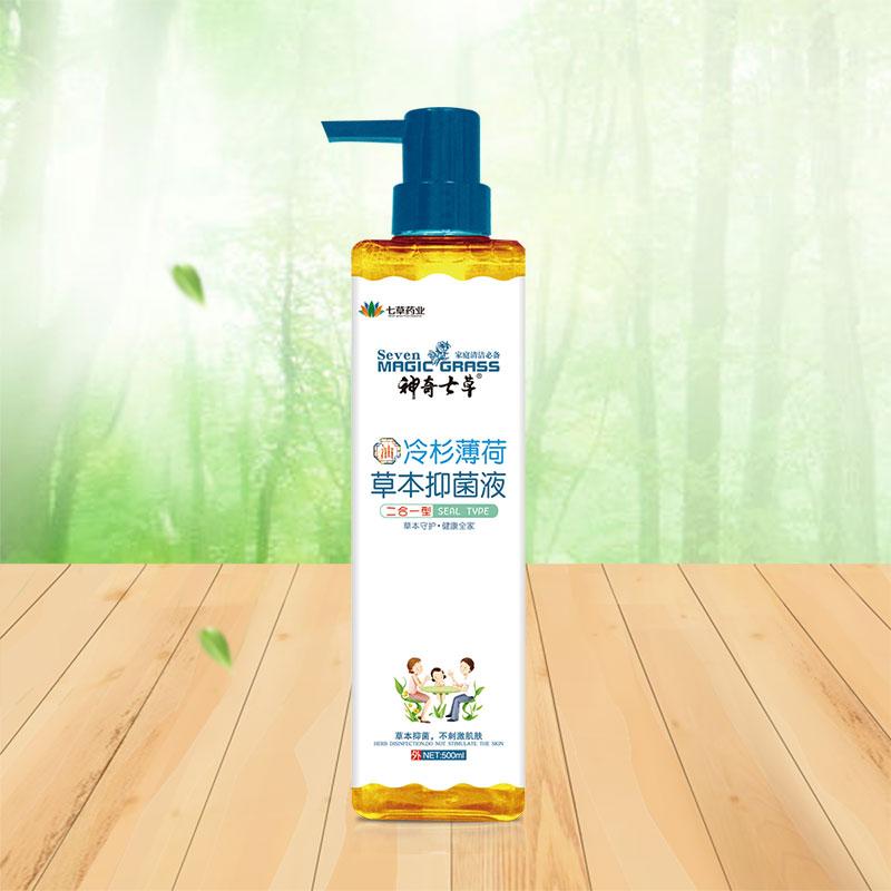 高质量的神奇七草洗发液优选理想实业-七草缘加盟