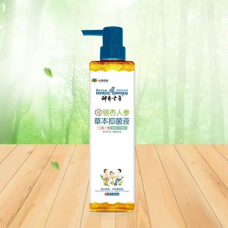 新品神奇七草洗发液供应商_理想实业_七草缘是哪个厂家生产的