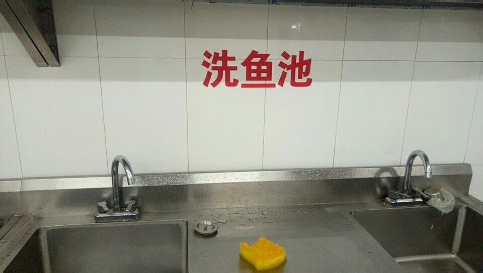 具有口碑的常州冉冉餐饮管理有限公司您的品质之选|工厂食堂承包