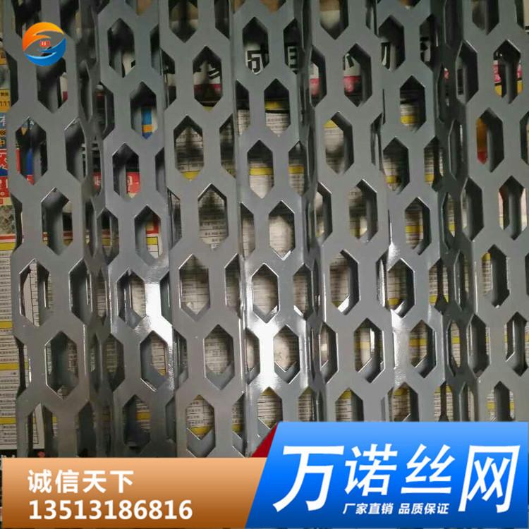 厂家直销4s店门头装饰冲孔网 外墙装饰蜂窝冲孔网