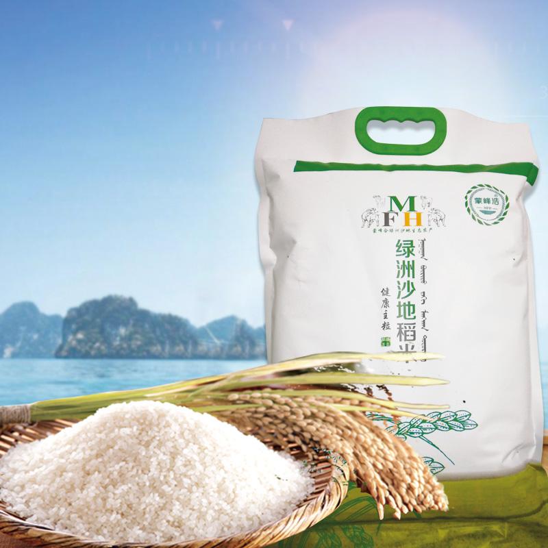 赤峰哪里有绿洲沙地稻米供应-绿洲沙地稻米市场价格