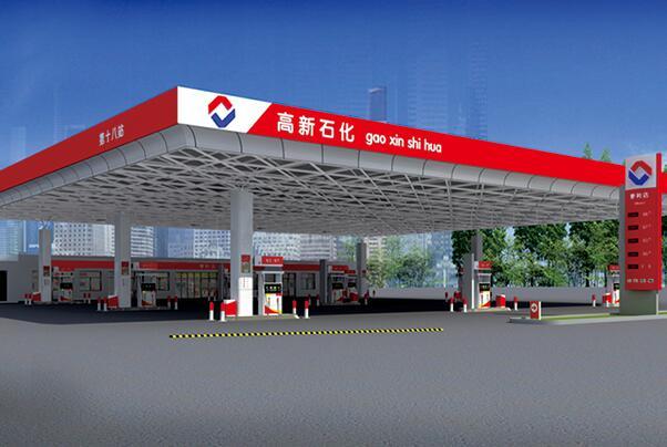 加油站装修厂家介绍加油站装修的注意事项