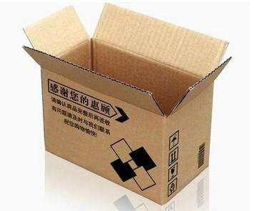 哪里有卖质量好的淘宝纸箱 甘肃周转箱
