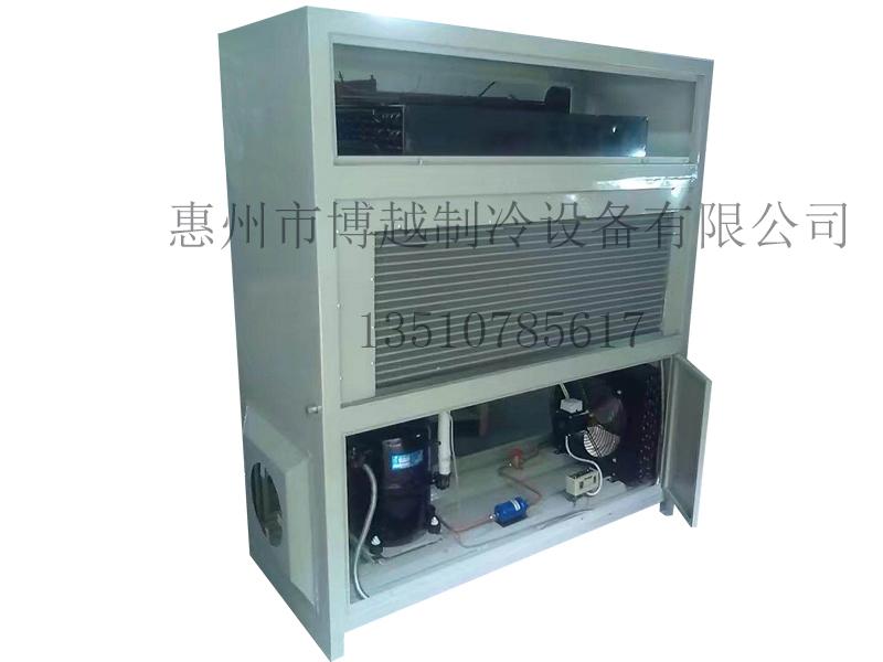 惠州价位合理的干燥机哪里买——东莞真空冷冻干燥机