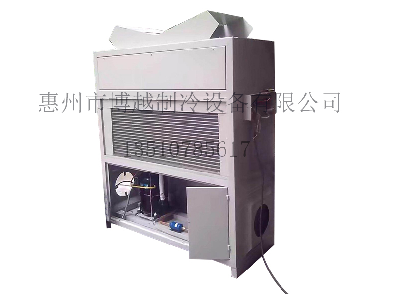 东莞工业干燥机——广东干燥机专业供应