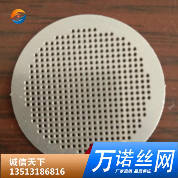 厂家直销金属微孔冲孔网 供应小孔铁板冲孔网