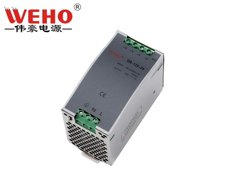 伟豪电源厂家直销导轨式电源DR-120导轨电源12V