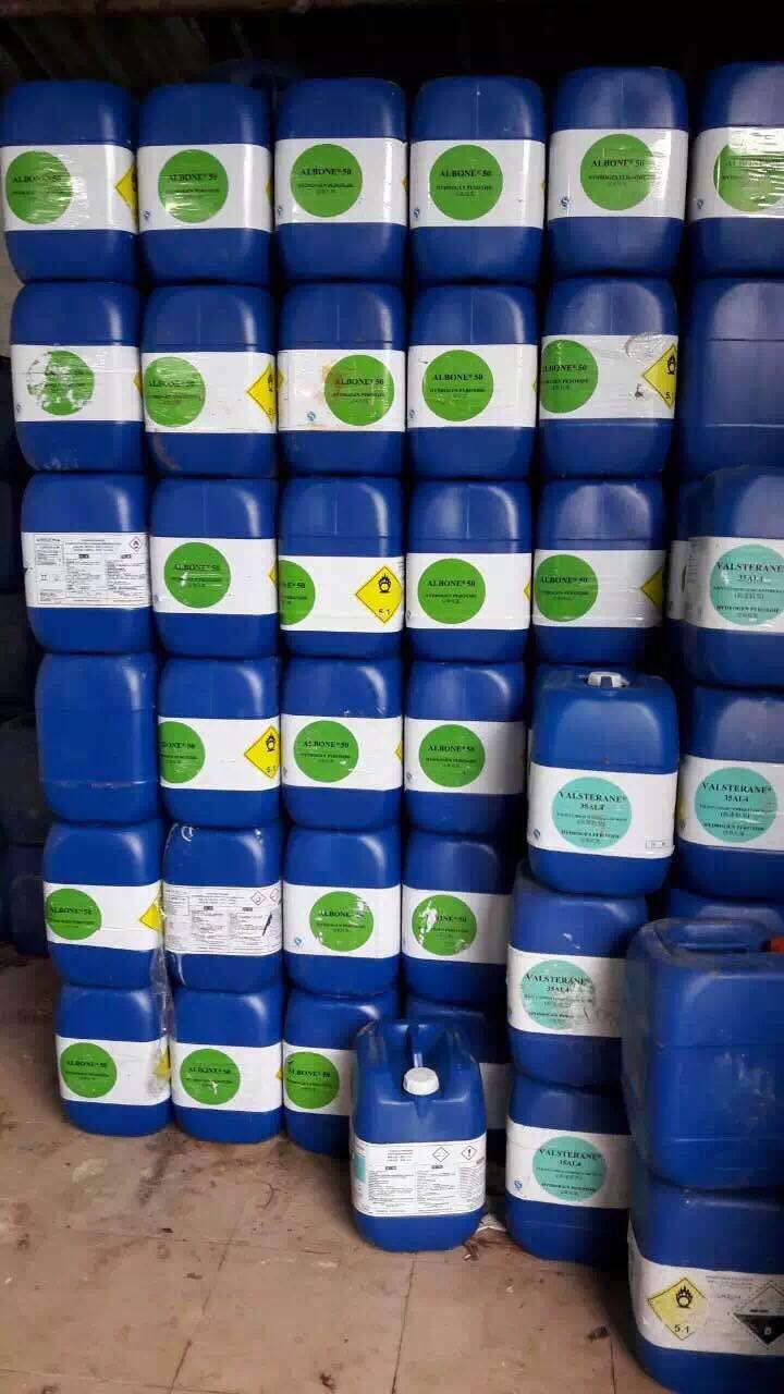 广州销量好的过氧化氢_冰乙酸价格