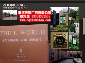 辽宁标识 重庆哪里买品质良好的标牌