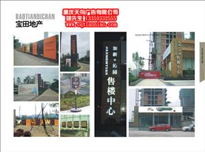 重庆市口碑好的标牌厂家-标识哪家好