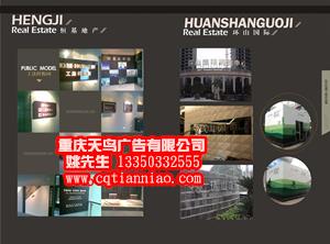 重庆专业的标牌推荐_景区标牌