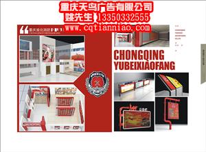 重庆广告发光字设计制作厂家_最新广告发光字
