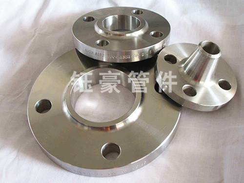 内蒙古碳钢高压对焊法兰|钰豪管件供应厂家直销的法兰