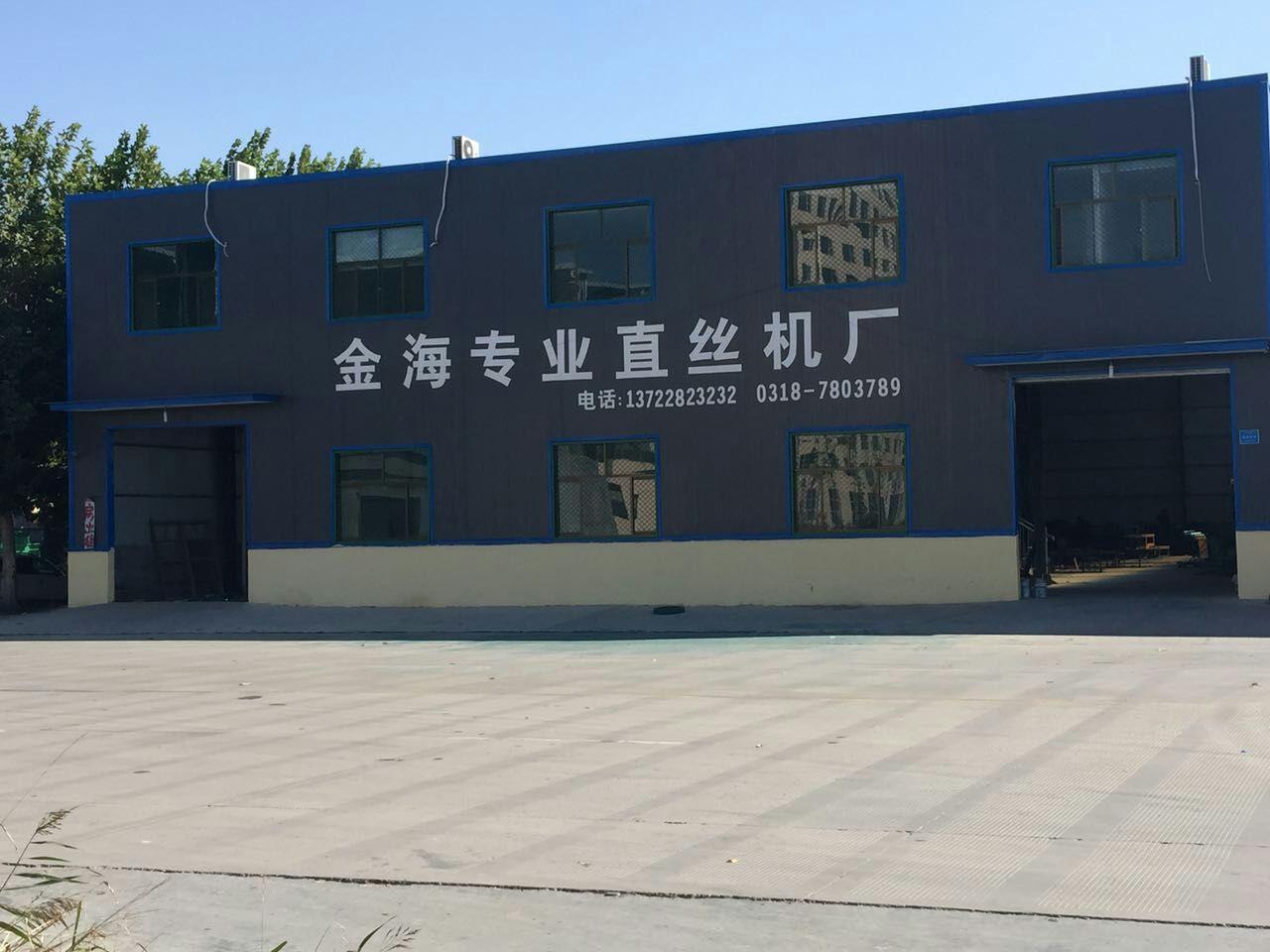 江苏定制小型调直机的价格【金海】安平制造厂家