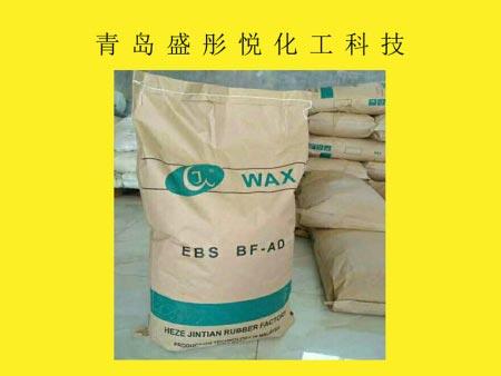 EBS分散剂批发厂家-大量供应品质好的EBS分散剂