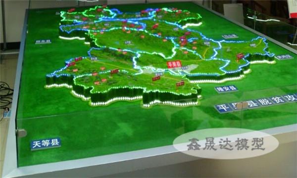 南宁地形地貌沙盘|哪里可以定做广西沙盘模型