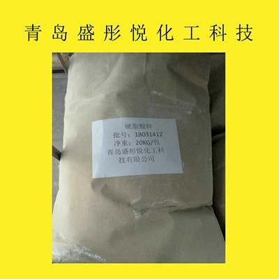 铅盐稳定剂多少钱_高质量的铅盐稳定剂盛彤悦化工科技品质推荐