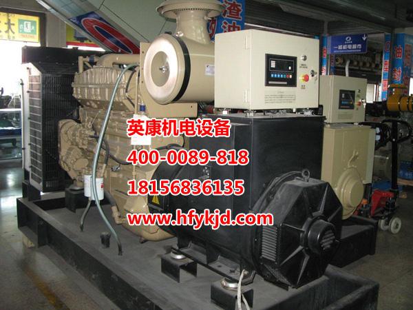 想买高质量的帕金斯柴油发电机组就来合肥英康机电设备_滁州帕金斯发电机