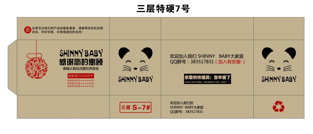 无锡轻纺包装纸箱促销-报价合理的茶叶纸盒推荐